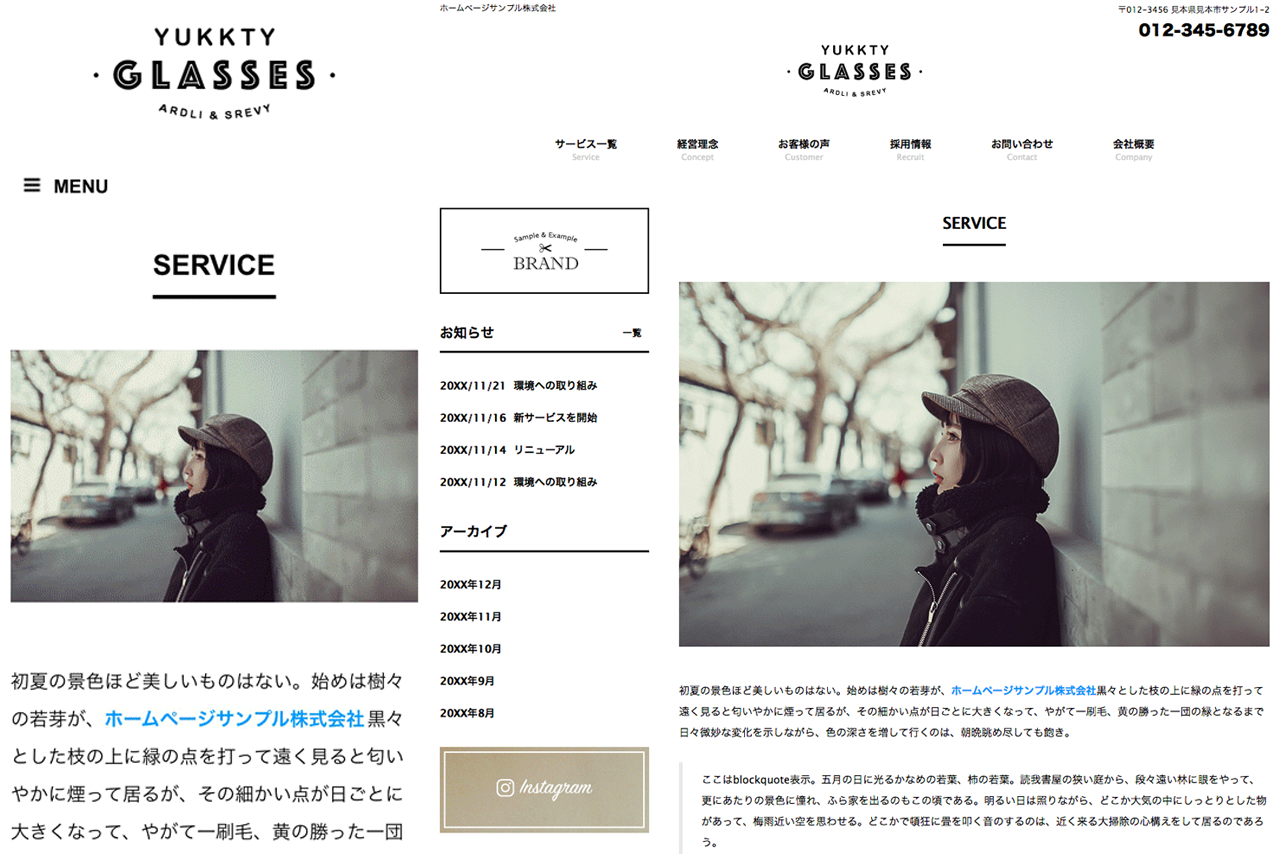 WordPressテンプレートNO.255